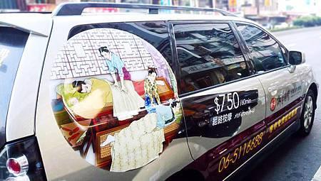 車車remix.jpg