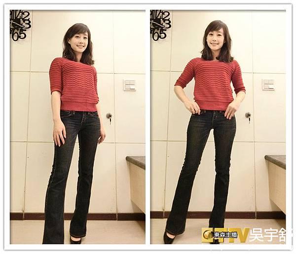牛仔褲(深小喇叭2).jpg