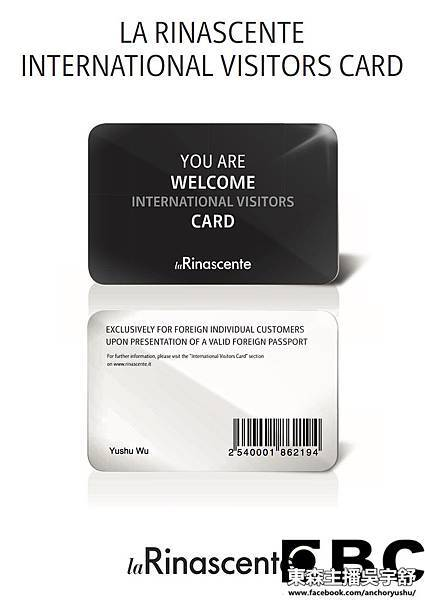 International Visitor Card