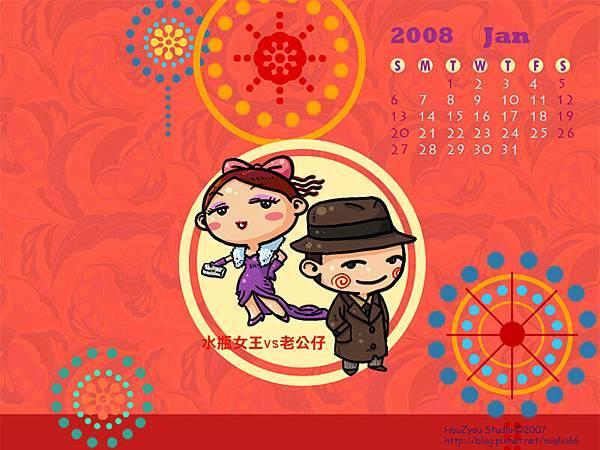 Wallpaper_Jan800x600.jpg