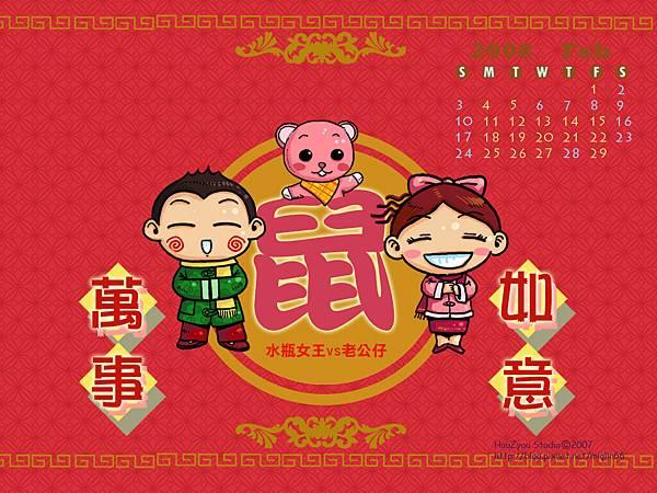 Wallpaper_Feb1024x768.jpg
