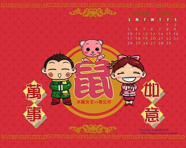 Wallpaper_Feb1280x1024.jpg