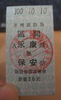 DSCF7618.jpg