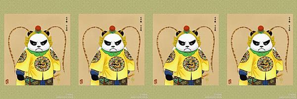 panda-horz.jpg