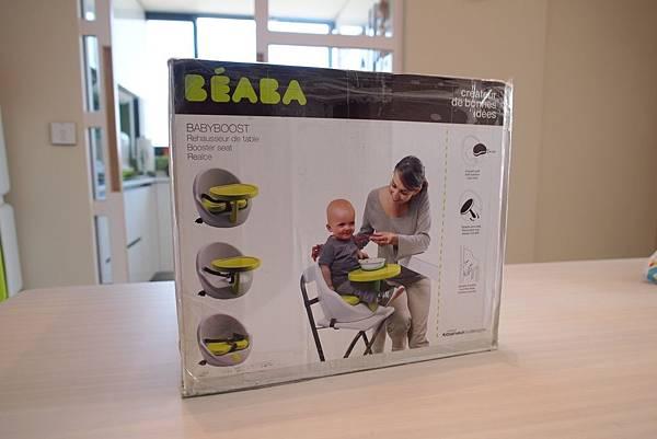 beaba box