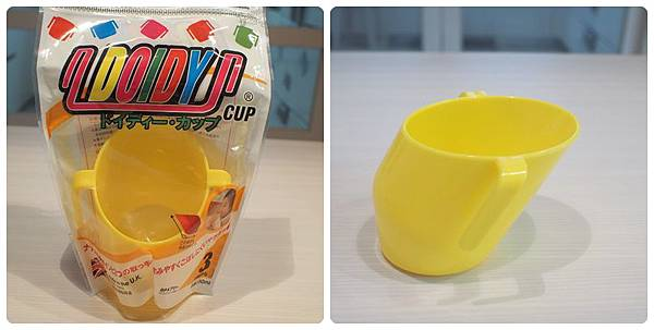 doldy cup