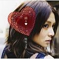 [ALBUM]嬉々♥ 2007
