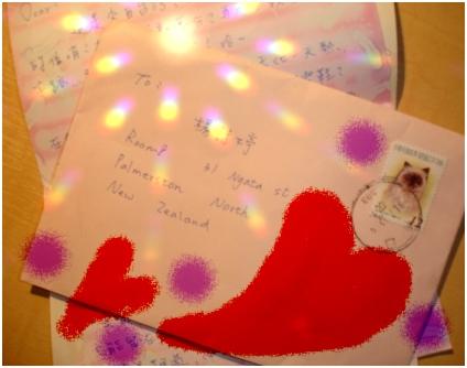 從台灣寄來的信