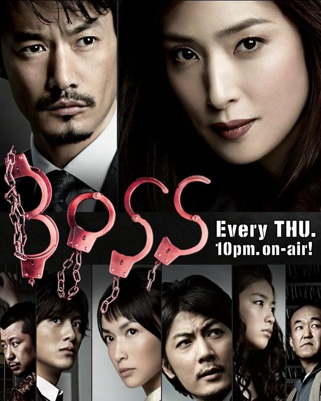 boss2.jpg