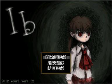 Ib_2012529