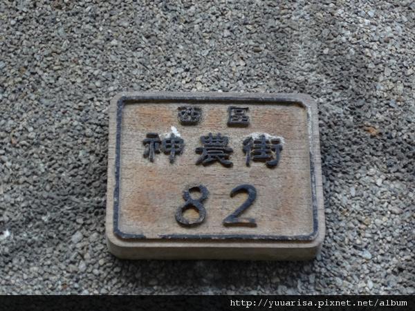 blog_DSC03427