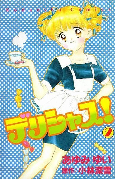 蘋果小廚娘-2
