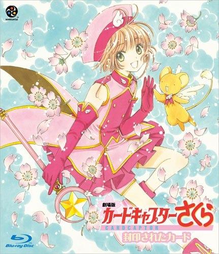 Cardcaptor_Sakura_Movie_2_BD