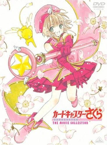 Cardcaptor_Sakura_Movie_2
