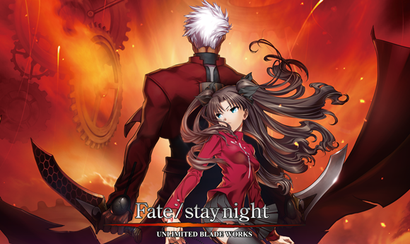 fate-stay-night-unlimited
