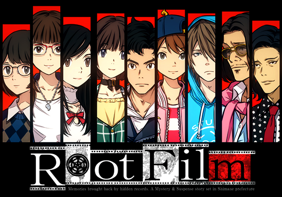 rootfilm.png