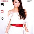 日経WOMAN 2009