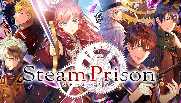 SteamPrison.jpg