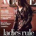 VOGLE國際中文版 2005