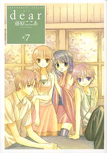 anime_manga137288.jpg