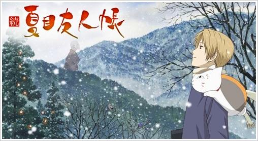 natsume~2.jpg
