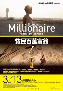 Slumdog Millionair