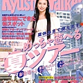 Kyush Walker 2002