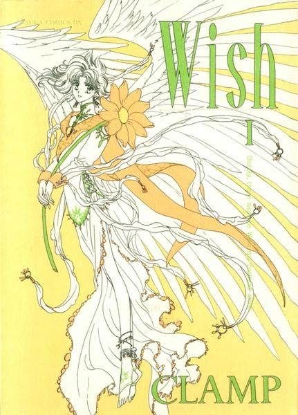 Wish01.JPG