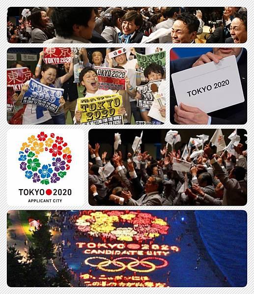 日本東京申奧成功