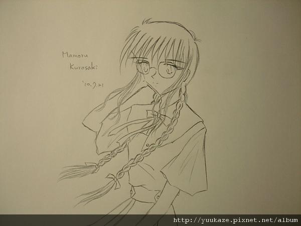 Mamoru_2.JPG