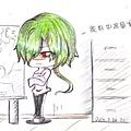 元宵賀圖的樣子(?)-蛇