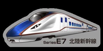 e7_pins
