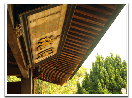 桃園神社8.jpg