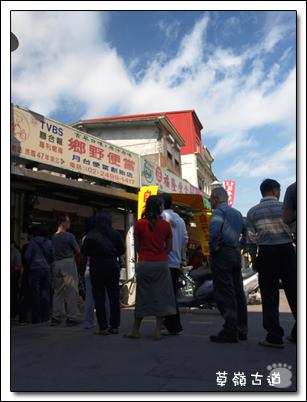2008草嶺古道-2.jpg