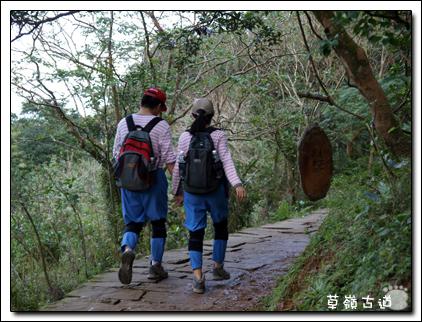 2008草嶺古道-17.jpg