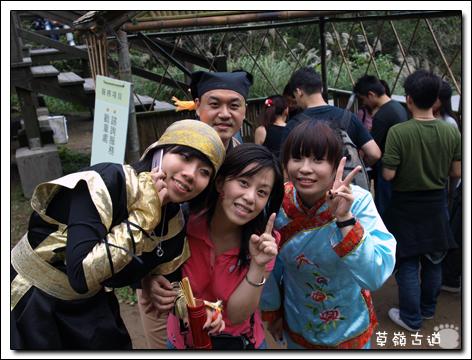 2008草嶺古道-18.jpg