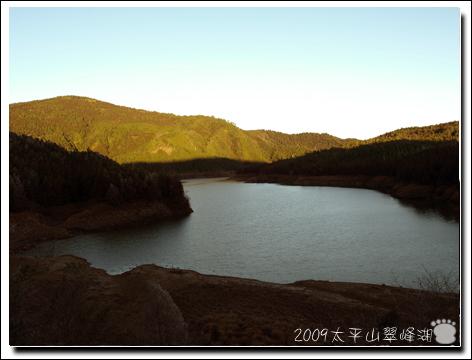 2009-太平山翠峰湖3.jpg