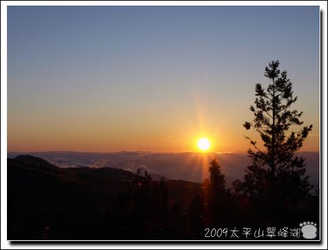 2009-太平山翠峰湖5.jpg