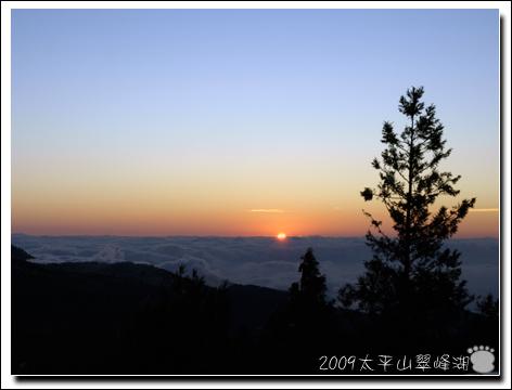 2009-太平山翠峰湖6.jpg