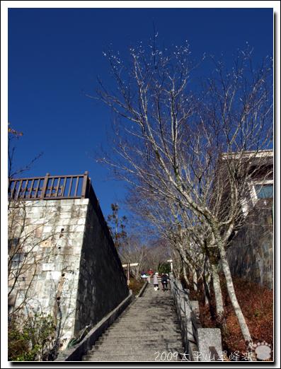 2009-太平山翠峰湖17.jpg