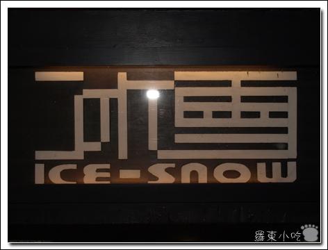冰雪-3.jpg