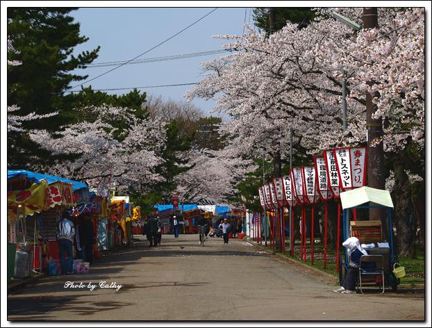 合浦公園-11.jpg
