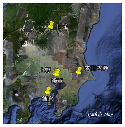 Japen_map-1.jpg