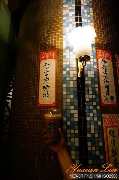 HK_0687.jpg
