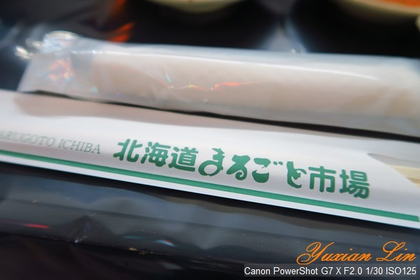 北海道0095.jpg
