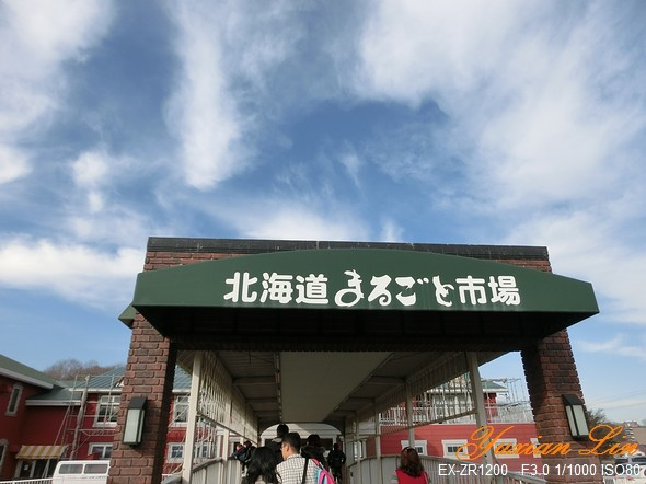 北海道0097.jpg