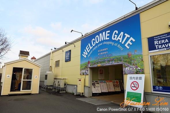 北海道0218.jpg