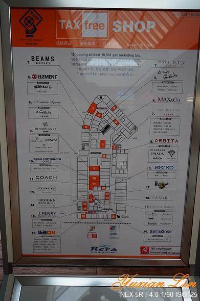 北海道0225.jpg