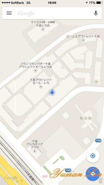 北海道0245.jpg