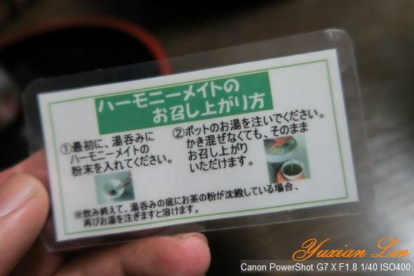 北海道0548.jpg